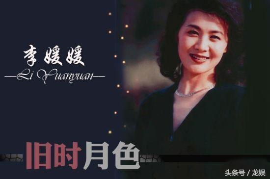 曾是内地美过林青霞的女星,陈道明称赞她有教养有演技,41岁生完孩子后却患癌去世