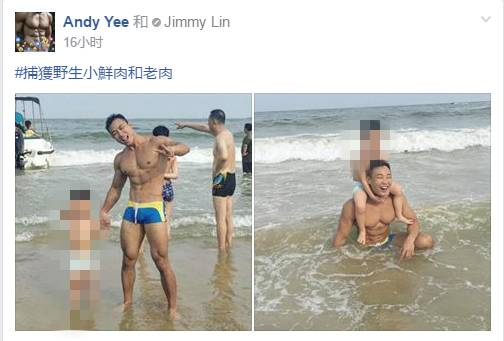 猛男身材+呆萌可爱=绝对的反差萌男神?!