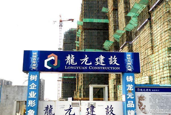 中泰证券:PPP订单趋势强劲,给予龙元建设买入评级