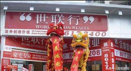 东方证券:长租崛起如虎添翼 给予世联行买入评级