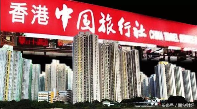 主业不振,卖楼为生:香港中旅价值几何?